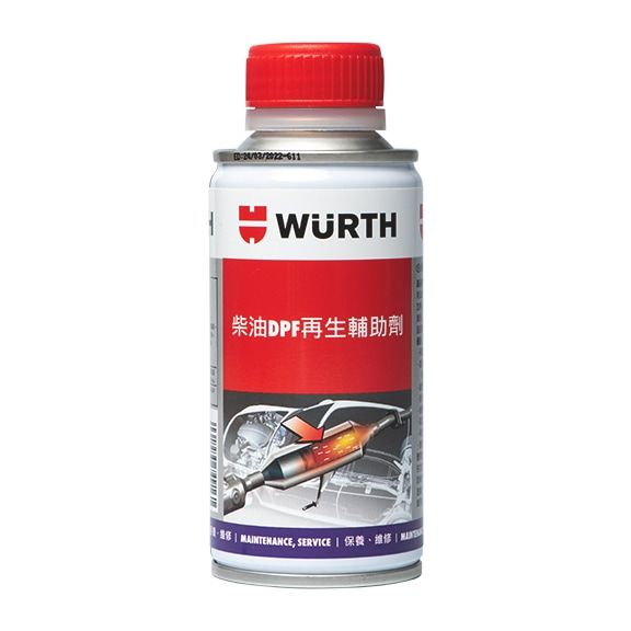 柴油DPF再生輔助劑