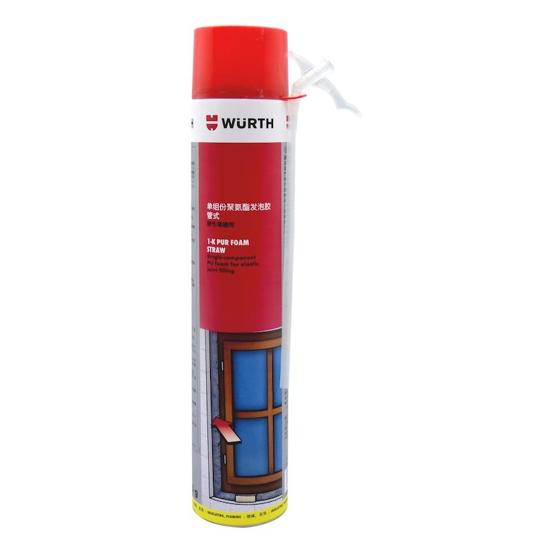 1-K PU foam pro B3 - ASMBYFM-1C-MAN-B3-750ML