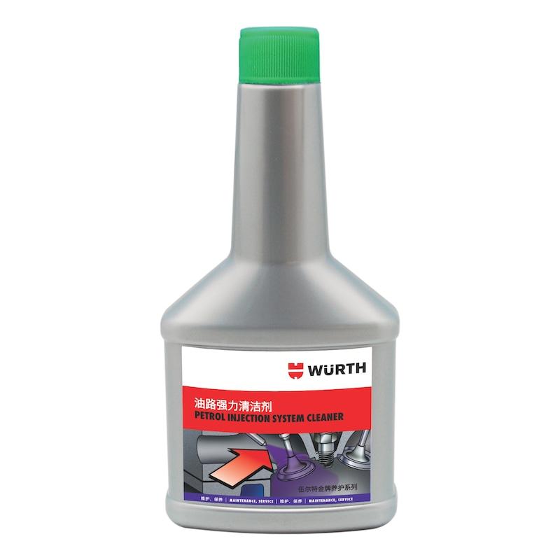 系统清洁剂 汽油喷射