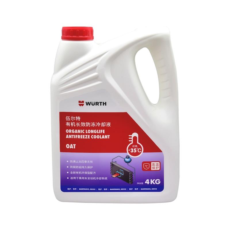 Coolant, organic, antifreeze - 1