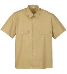 Foto de Camisa de Trabajo Worker Beige