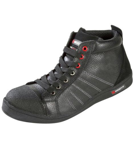 Foto von Sicherheitsstiefel S3 Sneaker schwarz