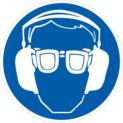 用眼睛和耳朵防护设备(指示标志)