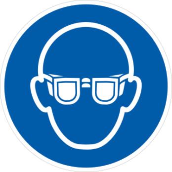 使用眼睛防护设备(指示标志)