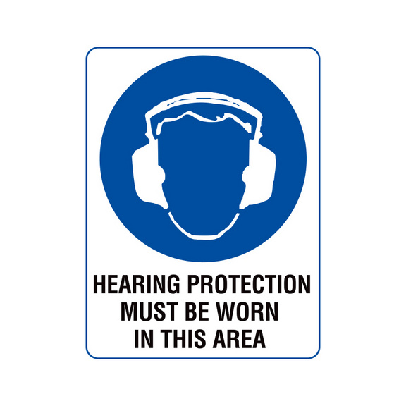 Use Hearing Protection With Text 0899075150